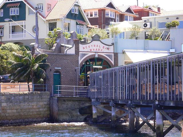 lane cove wharf